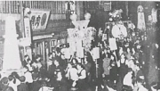 栄高第1回学校祭提燈行列(昭和25年)